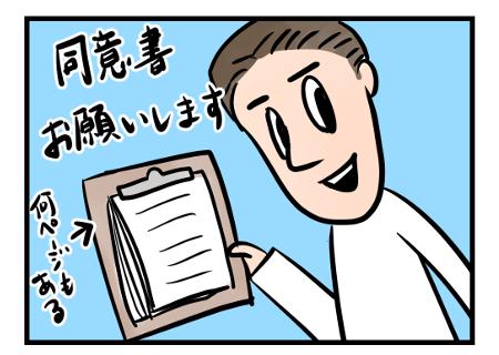 Saltbox_0042_4