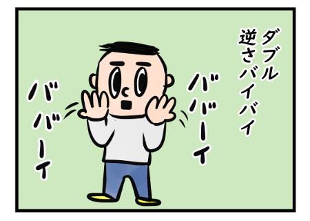 Saltbox_0032_5