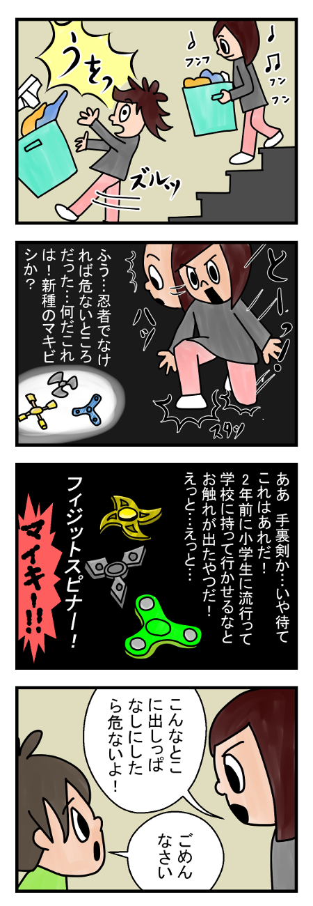 Saltbox_0011a