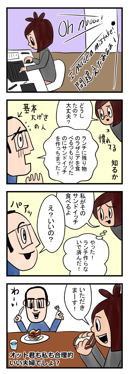 Saltbox_0016a