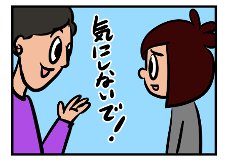 Saltbox_00126_1