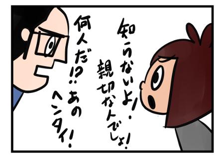 Saltbox_0034_5
