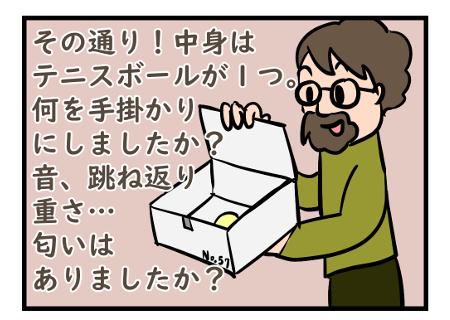 Saltbox_00122_2