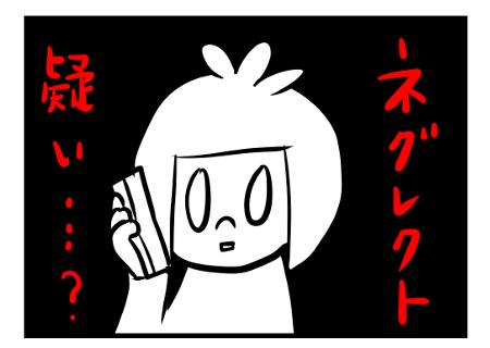 Saltbox_00092_8