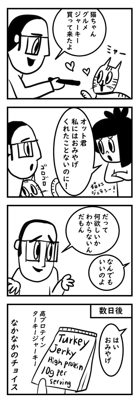 Saltbox_0031_b