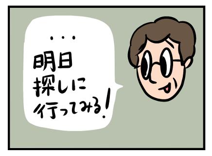 Saltbox_00141_4