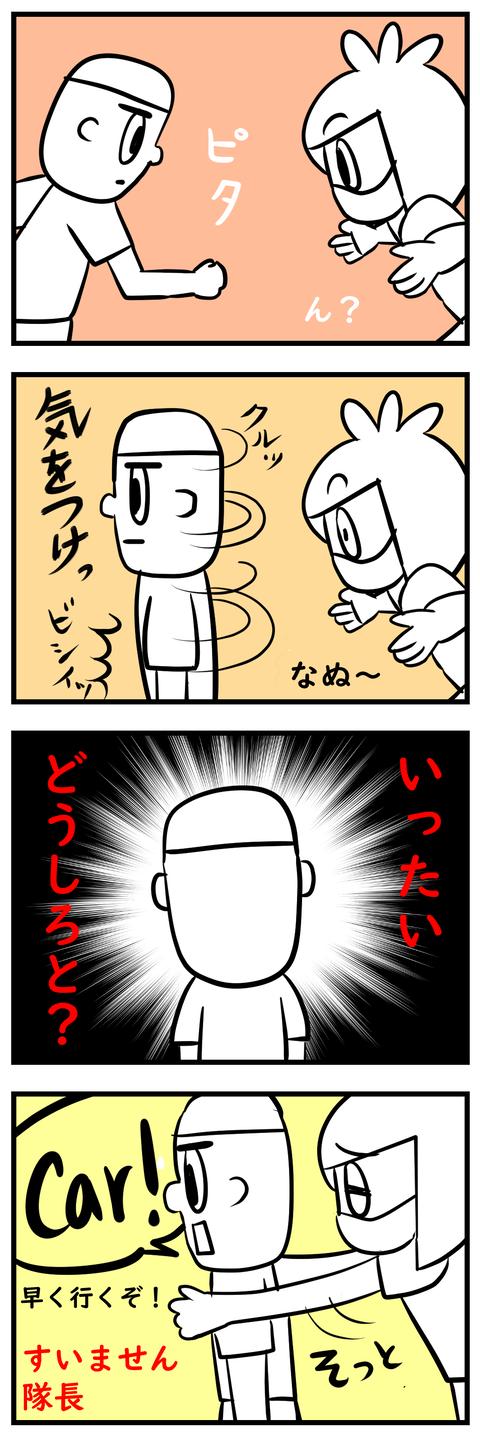 Saltbox_00223_b