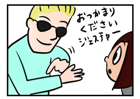 Saltbox_0033_7