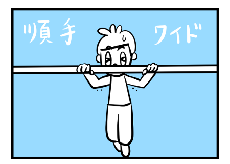 Saltbox_00080_2