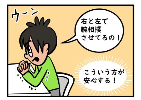 Saltbox_00113_4