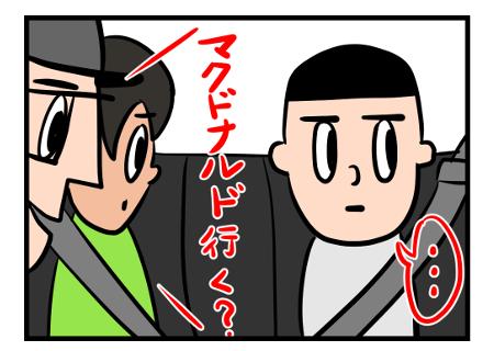 Saltbox_0048_3