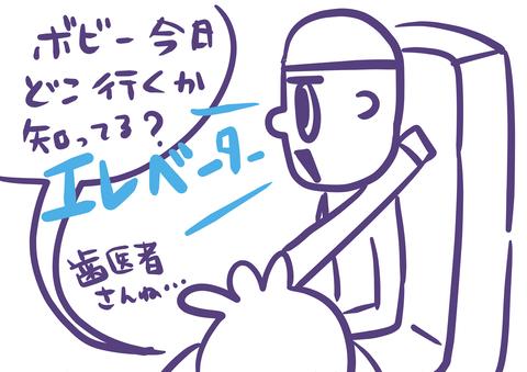 Saltbox_00332