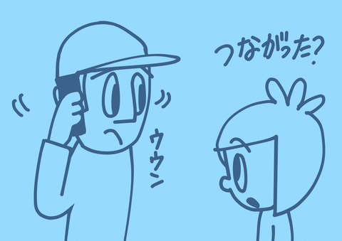 Saltbox_00277