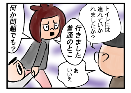 Saltbox_0010_8