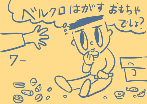 Saltbox_00354