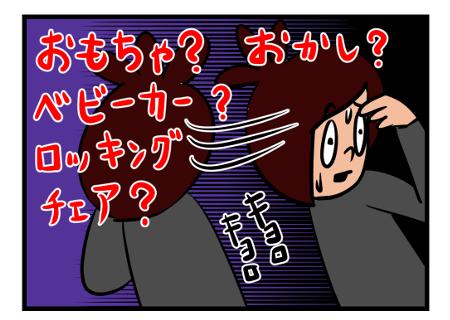 Saltbox_0046_8