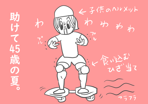 Saltbox_00203