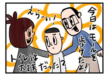 Saltbox_0017_5
