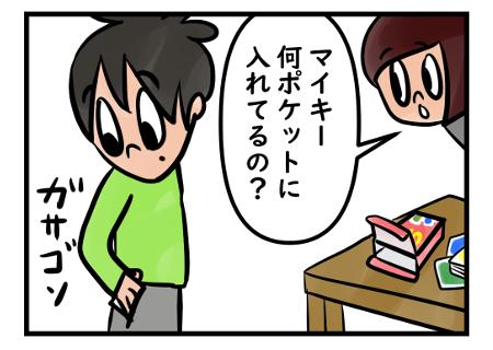 Saltbox_00095_1