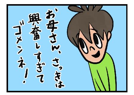 Saltbox_0035_3