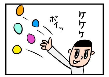 Saltbox_0050_4