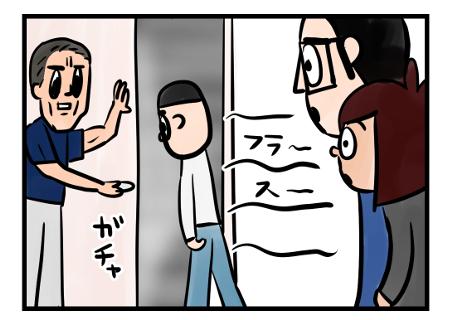 Saltbox_0042_7