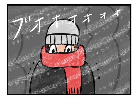 Saltbox_00131_3