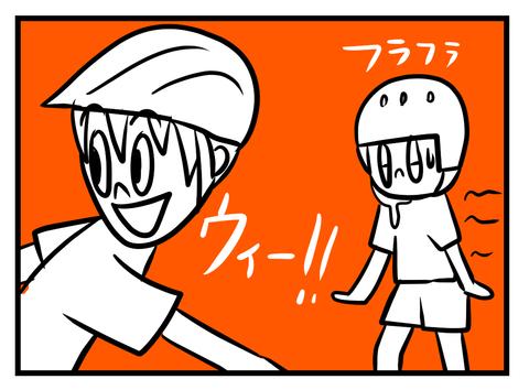 Saltbox_00218_7