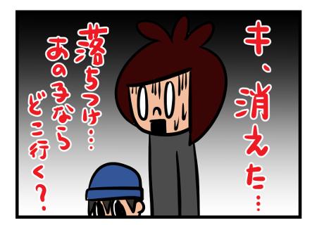 Saltbox_0046_4