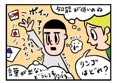 Saltbox_0045_2