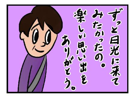 Saltbox_0035_4