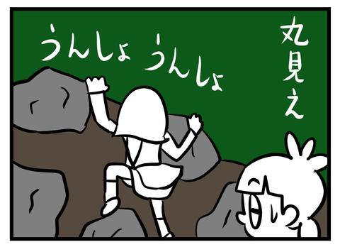 Saltbox_00225_6