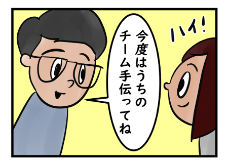 Saltbox_0030_6