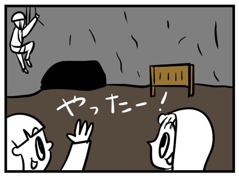 Saltbox_00225_7