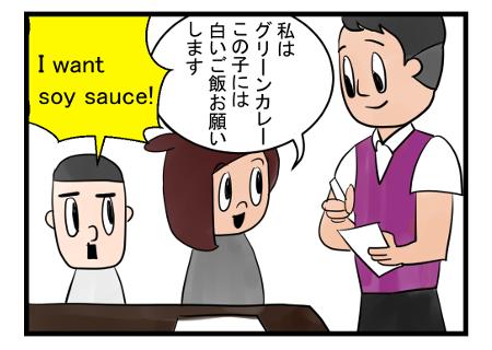 Saltbox_0027_1