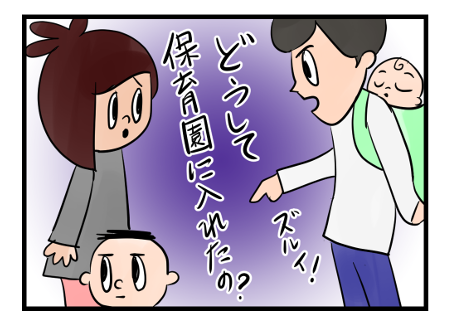 Saltbox_0025_4