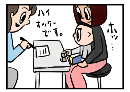 Saltbox_0032_4