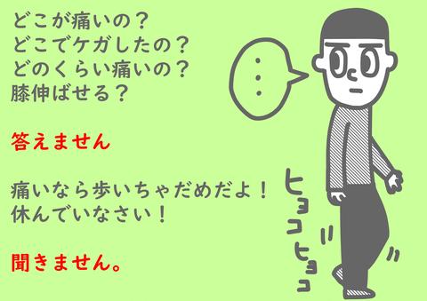 Saltbox_00112