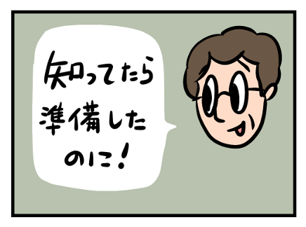 Saltbox_00141_2