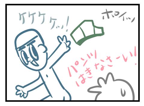 Saltbox_00159_4