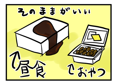 Saltbox_0040_6