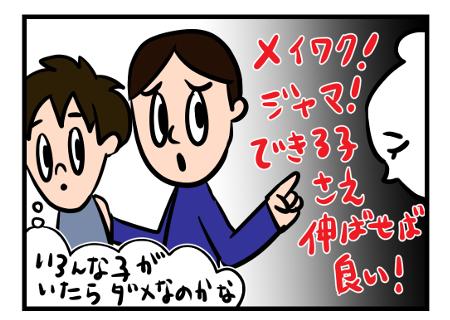 Saltbox_0048_8