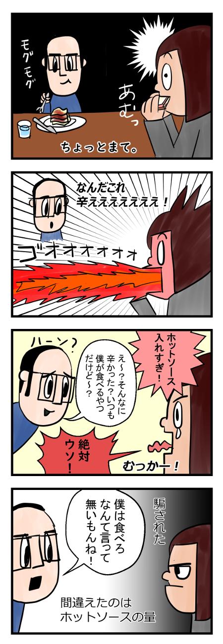 Saltbox_0016b