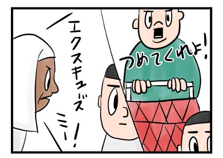 Saltbox_0020_4