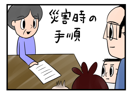 Saltbox_0023_7