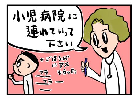 Saltbox_0038_8