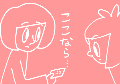 Saltbox_00276