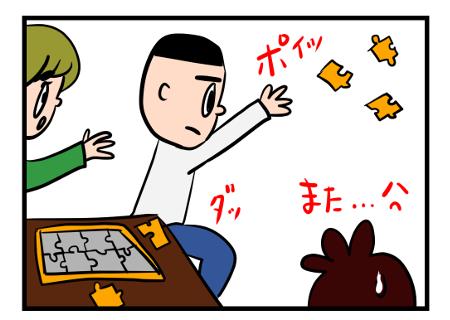 Saltbox_0050_6