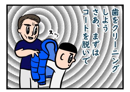 Saltbox_00082_2