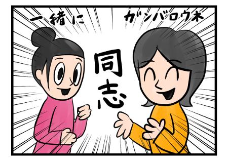 Saltbox_0013_1